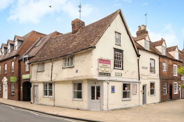Thumbnail Restaurant/cafe for sale in Stert Street, Abingdon