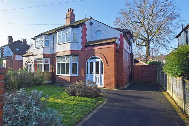 Thumbnail Semi-detached house for sale in Wingate Drive, Didsbury, Manchester