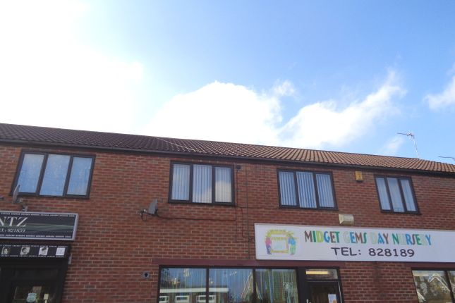 Thumbnail Flat to rent in Littondale, Hull