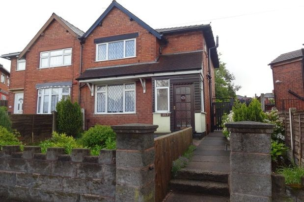 Thumbnail Property to rent in Moat Road, Walsall