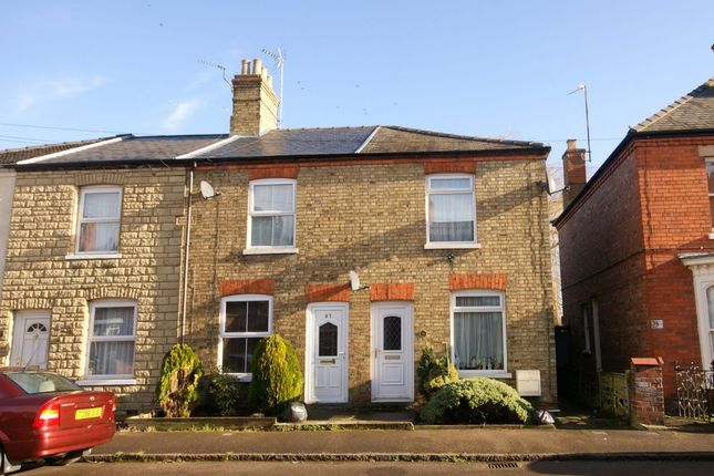 End terrace house for sale in Havelock Street, Spalding