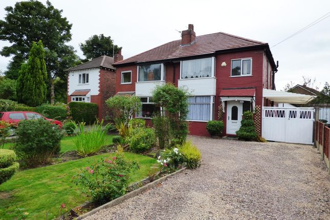 Thumbnail Semi-detached house to rent in Bramhall Moor Lane, Hazel Grove, Stockport
