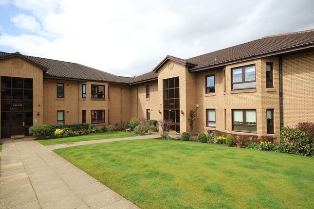 Thumbnail Flat to rent in Henderland Road, Bearsden, Glasgow