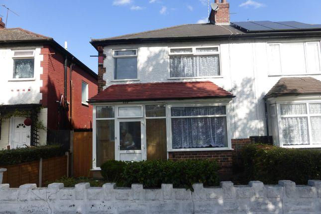 Thumbnail Semi-detached house to rent in Saltley Cottages, Tyburn Road, Erdington, Birmingham