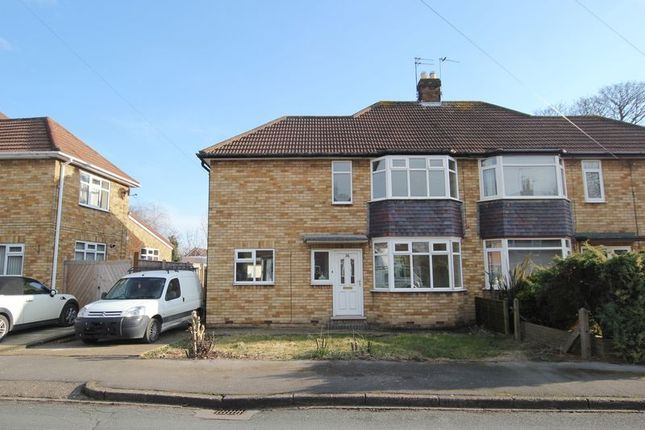 Thumbnail Semi-detached house to rent in Mill Beck Lane, Cottingham