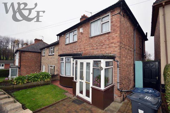 Thumbnail Semi-detached house for sale in Victoria Road, Erdington, Birmingham