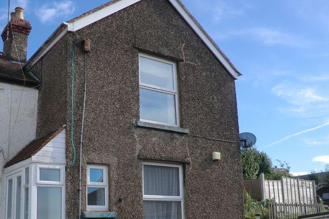 Thumbnail Duplex to rent in Lamb Lane, Cinderford
