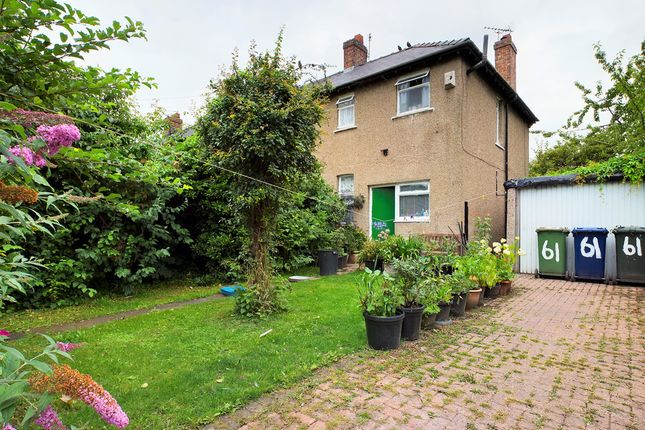 Thumbnail End terrace house for sale in Broadway, Middlesbrough