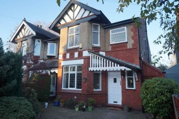 Thumbnail Semi-detached house to rent in Willow Way, Didsbury