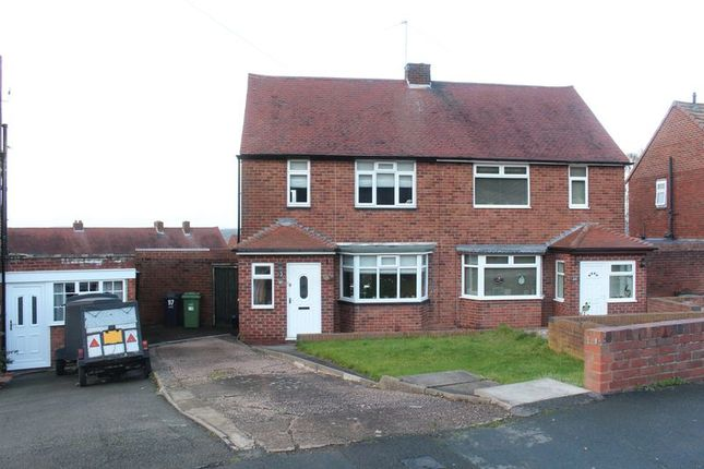 Thumbnail Semi-detached house for sale in The Portway, Kingswinford