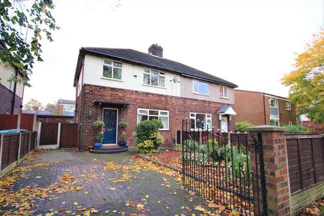 North Lane, Tyldesley, Manchester M29
