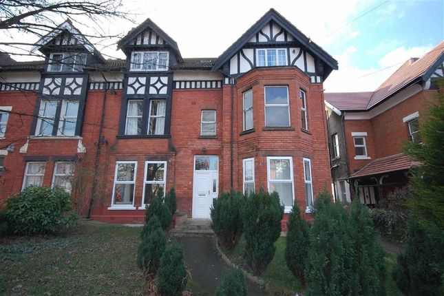 Thumbnail Flat to rent in Dudley Road, Wallasey, Wirral