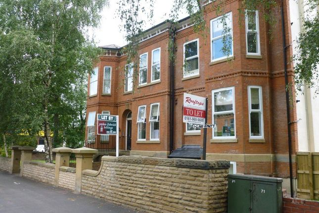 Thumbnail Flat to rent in Washway Road, Sale, 4Al.