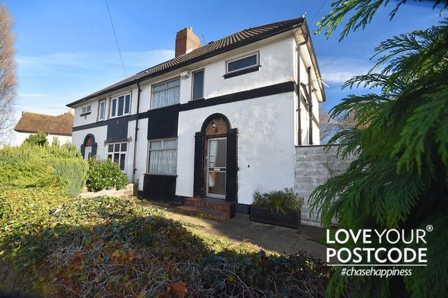 Thumbnail Semi-detached house to rent in Churchfields Road, Wednesbury