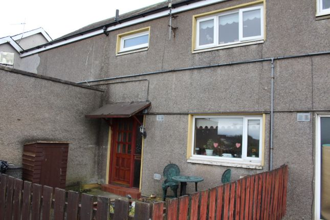 Thumbnail Maisonette to rent in Cowgate, Kirkintilloch