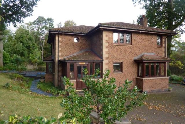 Thumbnail Detached house to rent in Baldernock Road, Milngavie Glasgow