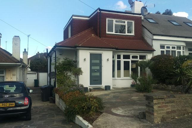 Thumbnail Semi-detached bungalow for sale in Bittacy Rise, Mill Hill