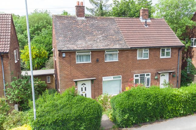 Thumbnail Semi-detached house for sale in Spen Approach, Leeds