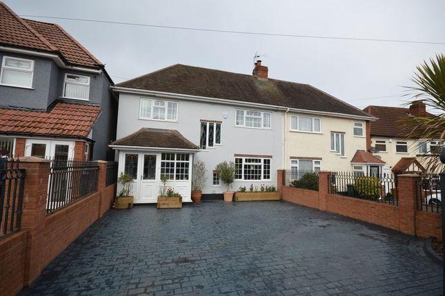 Thumbnail Semi-detached house for sale in Wilson Road, Warley Woods, Oldbury