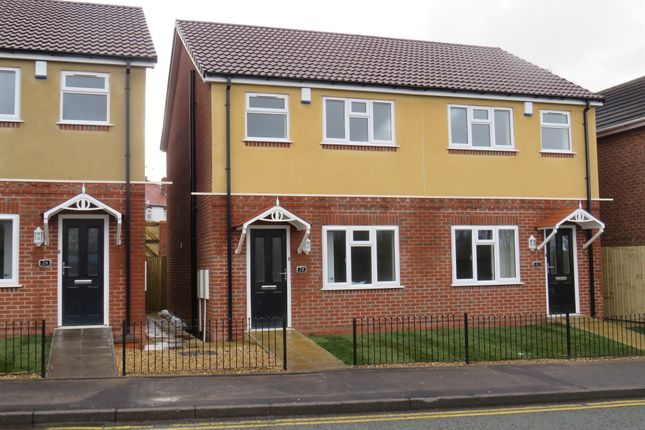 Thumbnail Semi-detached house for sale in New Swan Lane, West Bromwich