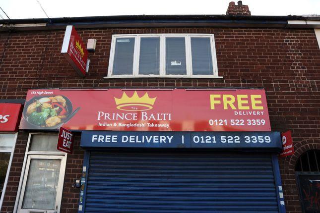 Thumbnail Flat to rent in High Street, Tipton
