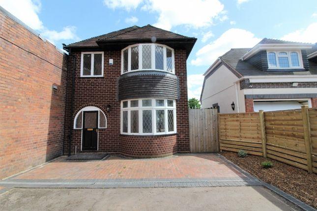 Thumbnail Detached house for sale in Long Lane, Essington, Wolverhampton
