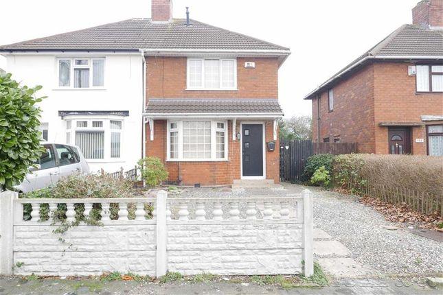 Thumbnail Semi-detached house to rent in Dangerfield Lane, Darlaston, Wednesbury