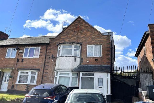 Thumbnail Terraced house for sale in Bromford Lane, Erdington, Birmingham