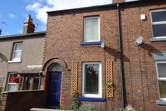 Thumbnail Property to rent in Kingstown Road, Carlisle