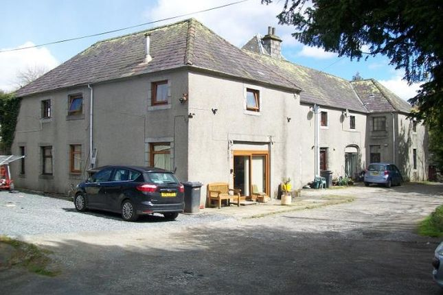Thumbnail End terrace house to rent in Minnigaff, Newton Stewart