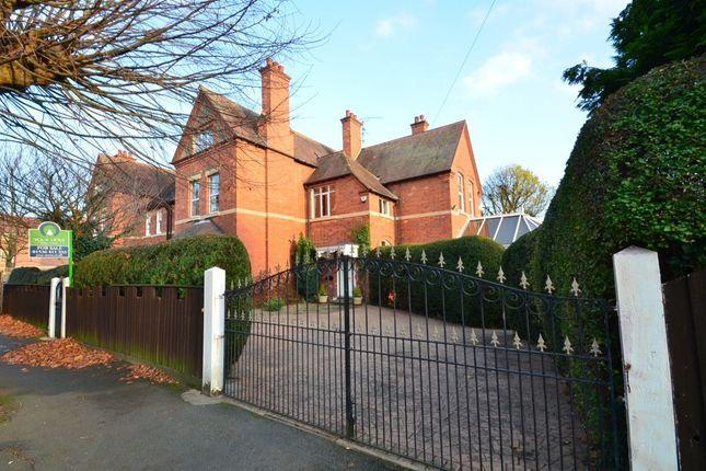Thumbnail Semi-detached house for sale in Hatton Park Road, Wellingborough