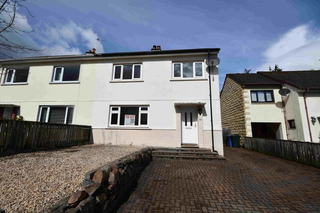 Thumbnail Semi-detached house to rent in Broom Drive, Inverness