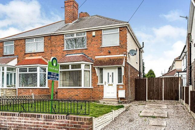 Thumbnail Semi-detached house to rent in Dalvine Road, Dudley