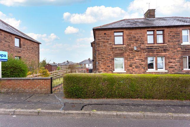 2 bed flat for sale in Grierson Avenue, Dumfries DG1