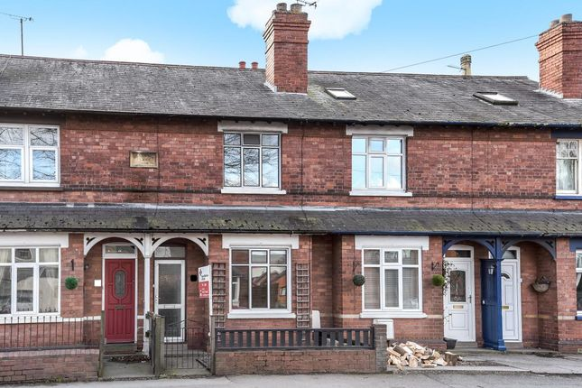 Thumbnail Terraced house for sale in Grandstand Road, Hereford
