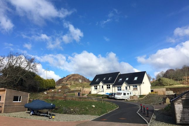 Thumbnail Property for sale in Plot 2 Torr Mhorr, Tayvallich