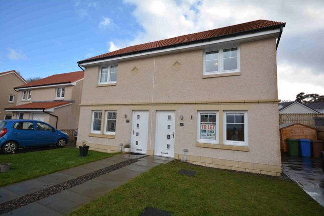 2 bed semi-detached house to rent in Lily Bank, Inverness IV2