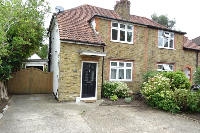 Thumbnail Semi-detached house for sale in Woodham Lane, New Haw