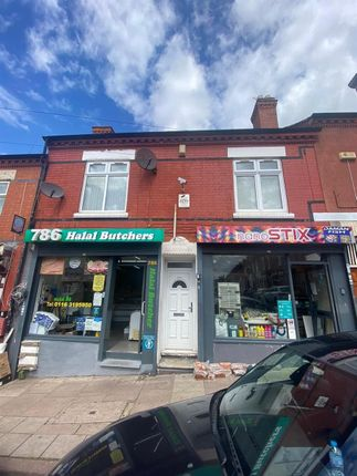 Thumbnail Retail premises for sale in Halal Butchers, B Hartington Road, Leicester