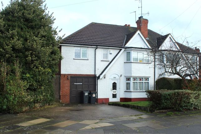 Thumbnail Semi-detached house for sale in Clay Lane, Birmingham