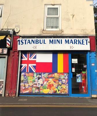 Retail premises to let in Shop 2 46 King Street, Thorne, Doncaster
