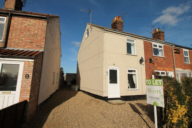Thumbnail End terrace house to rent in The Street, Gillingham, Beccles