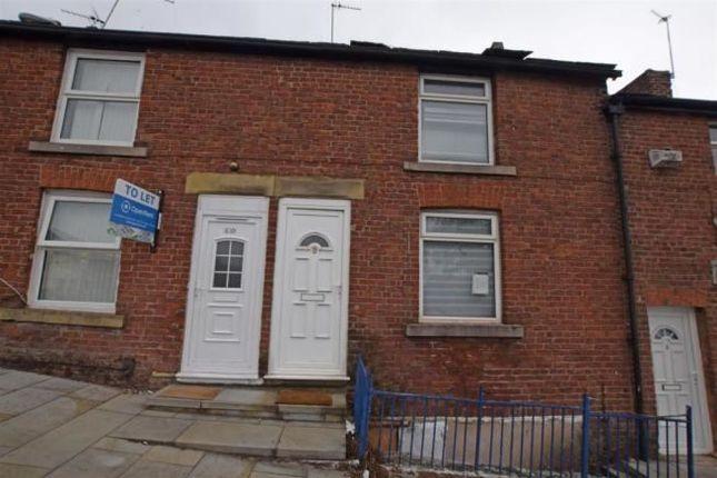 Sadler Street, Middleton, Manchester M24