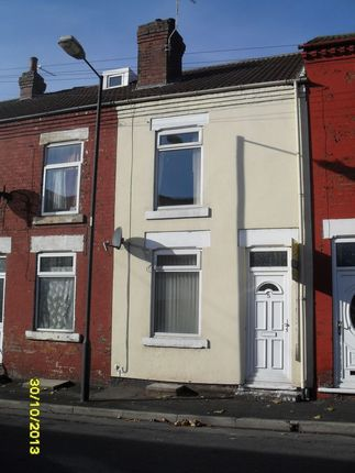 Thumbnail Terraced house to rent in Wood Street, Mexborough