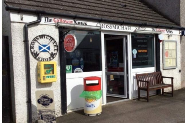 Thumbnail Retail premises for sale in Main Street, Crossmichael, Castle Douglas
