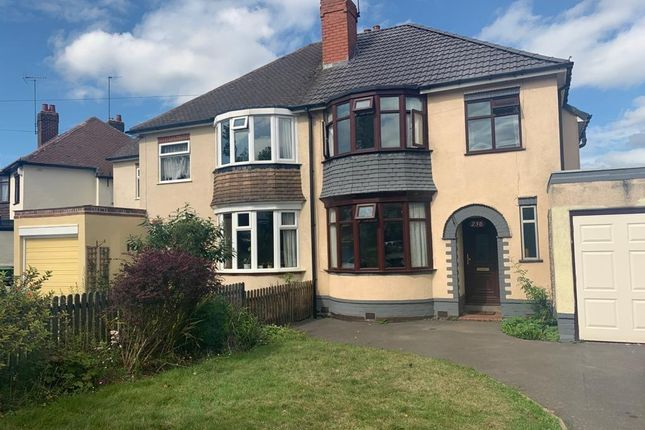 Thumbnail Property to rent in The Broadway, Dudley