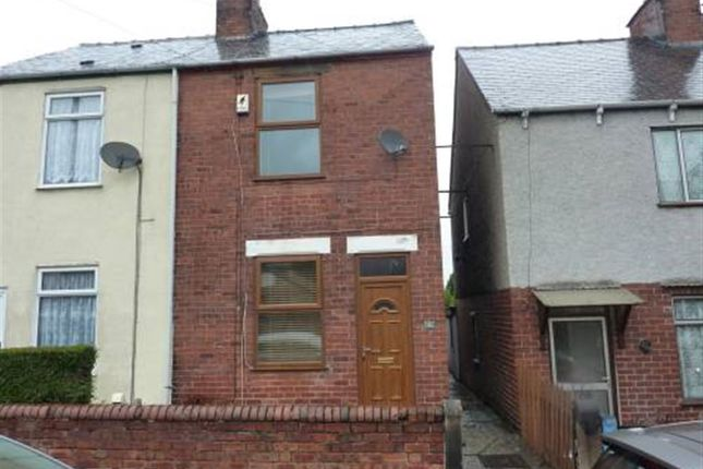 Thumbnail Property to rent in King Street South, Derby Road, Chesterfield, Derbyshire