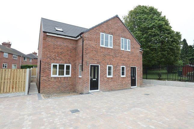 Thumbnail Semi-detached house for sale in The Coppice Garden Drive, Brampton, Barnsley