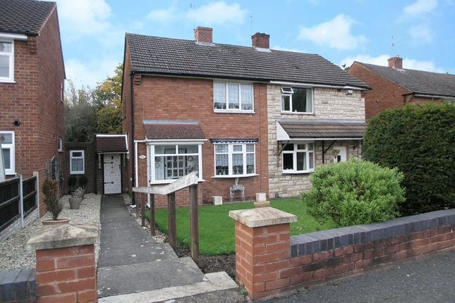 Photo 2 of Brierley Hill, Quarry Bank, Charles Road DY5