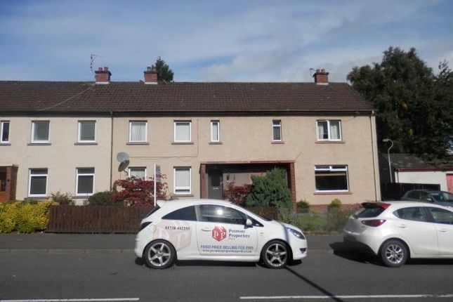 Thumbnail Semi-detached house to rent in Rannoch Road, Perth